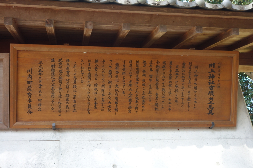 f:id:kyotomichi:20180825223138j:plain