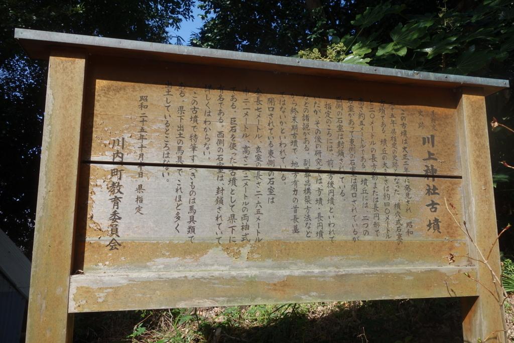 f:id:kyotomichi:20180825223304j:plain