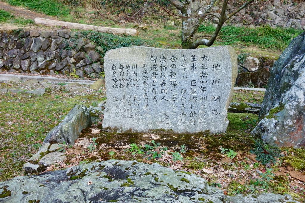 f:id:kyotomichi:20180826001516j:plain