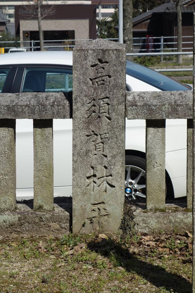 f:id:kyotomichi:20180826001731j:plain