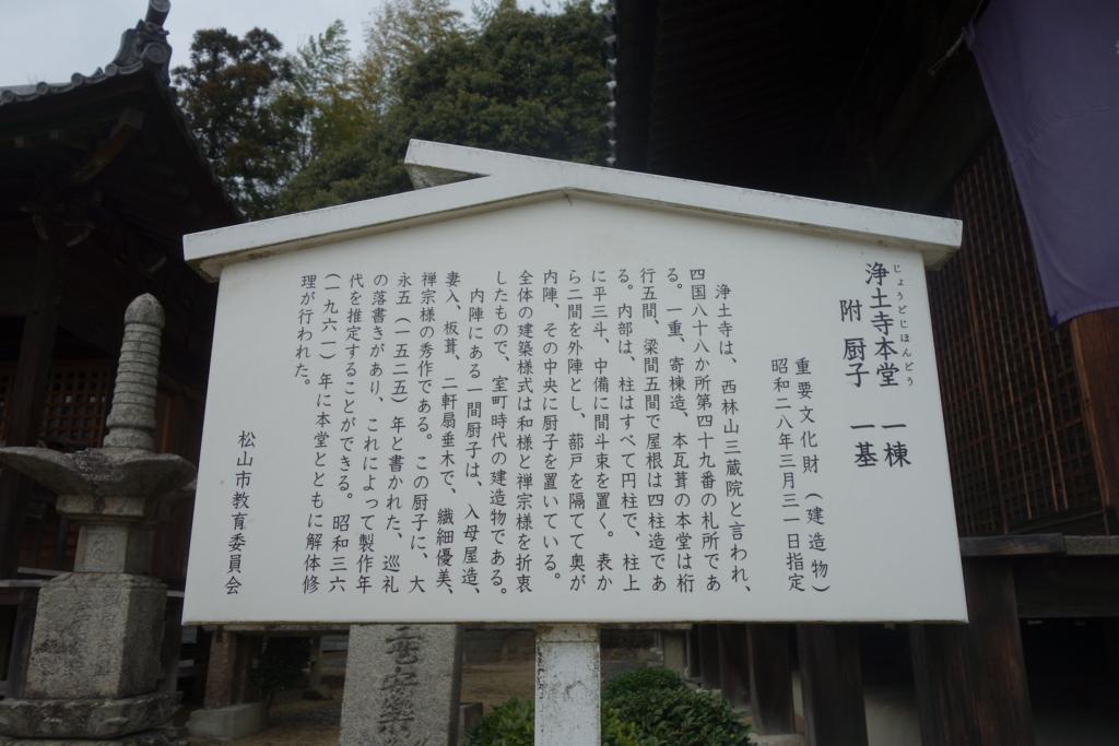 f:id:kyotomichi:20180826200809j:plain