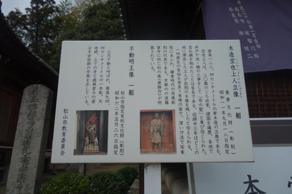 f:id:kyotomichi:20180826200828j:plain