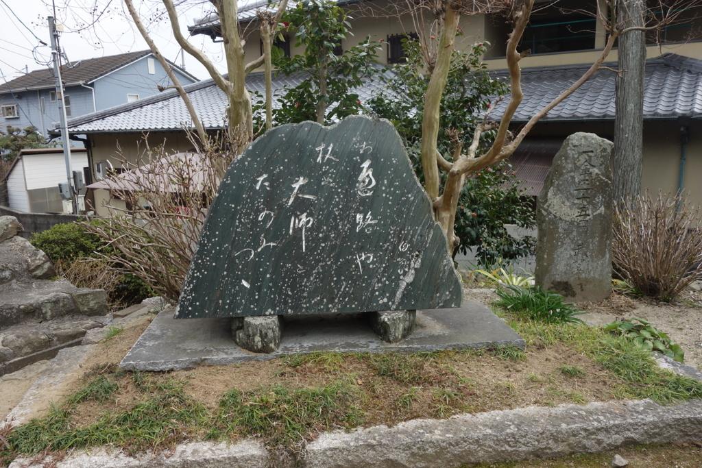 f:id:kyotomichi:20180826200914j:plain