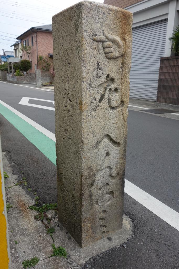 f:id:kyotomichi:20180826205456j:plain