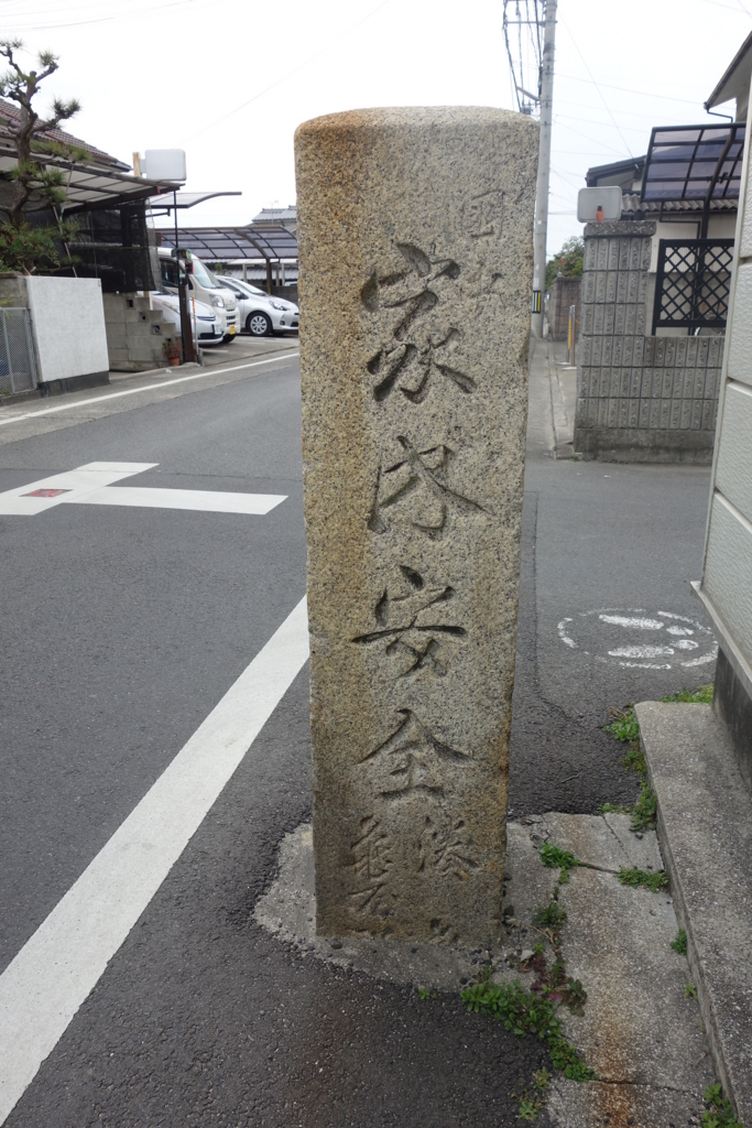 f:id:kyotomichi:20180826205527j:plain