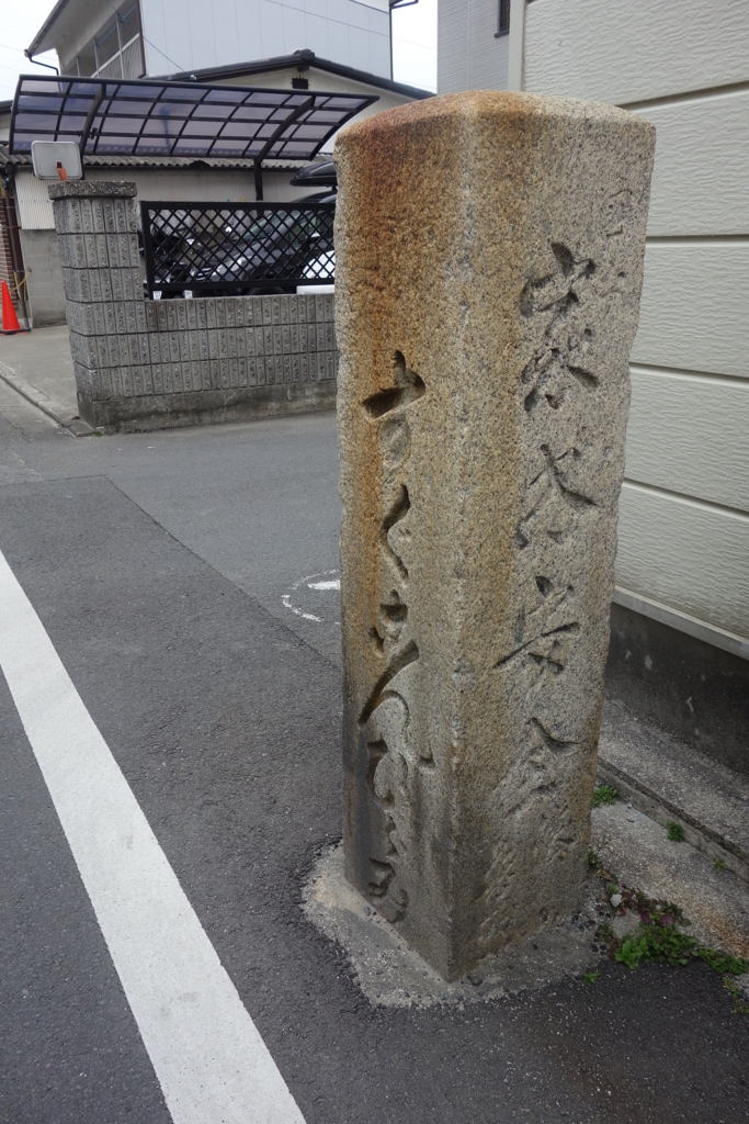 f:id:kyotomichi:20180826205552j:plain