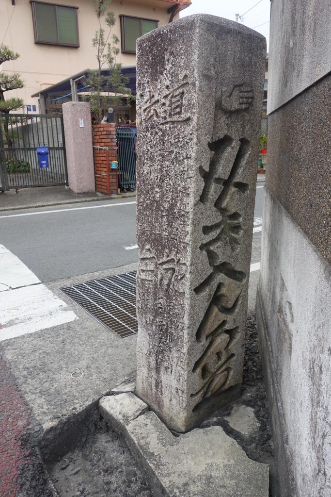 f:id:kyotomichi:20180826205822j:plain