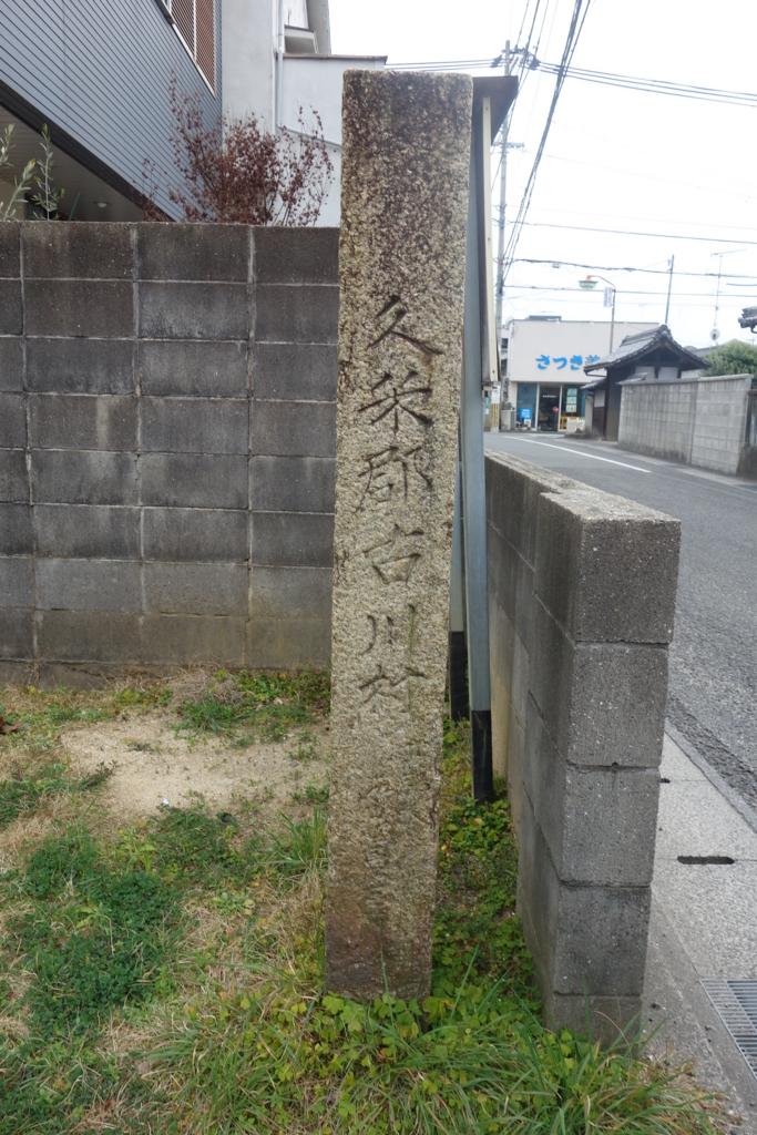 f:id:kyotomichi:20180826210039j:plain