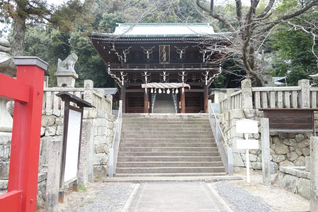f:id:kyotomichi:20180826221053j:plain