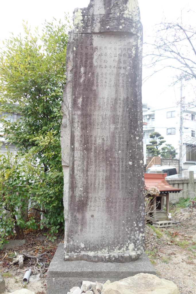 f:id:kyotomichi:20180826221345j:plain