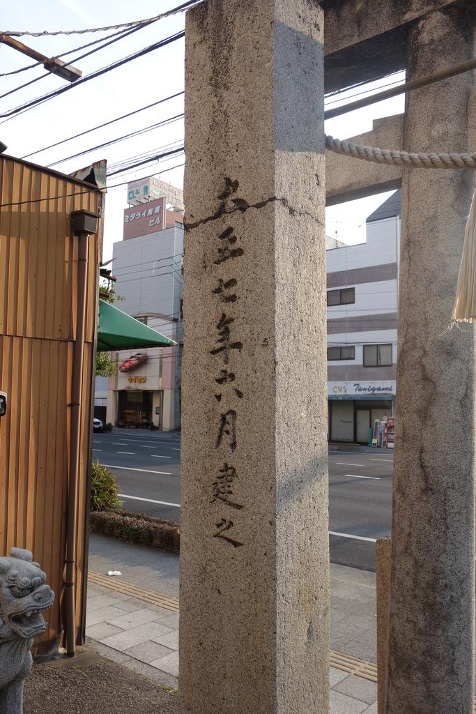 f:id:kyotomichi:20180831222948j:plain