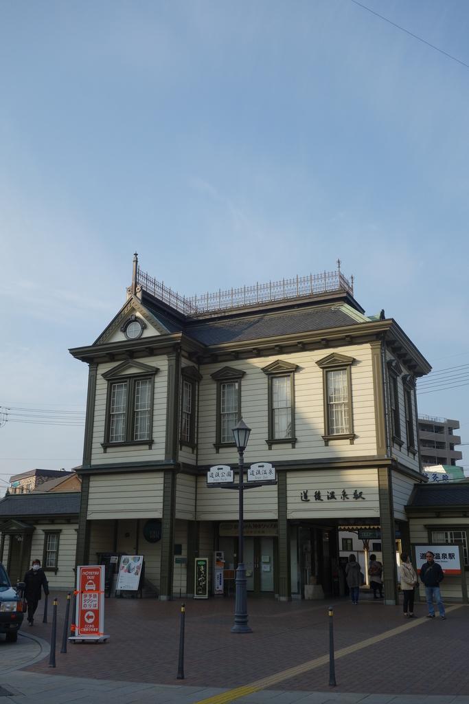 f:id:kyotomichi:20180831225838j:plain