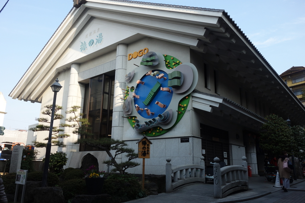 f:id:kyotomichi:20180831231826j:plain