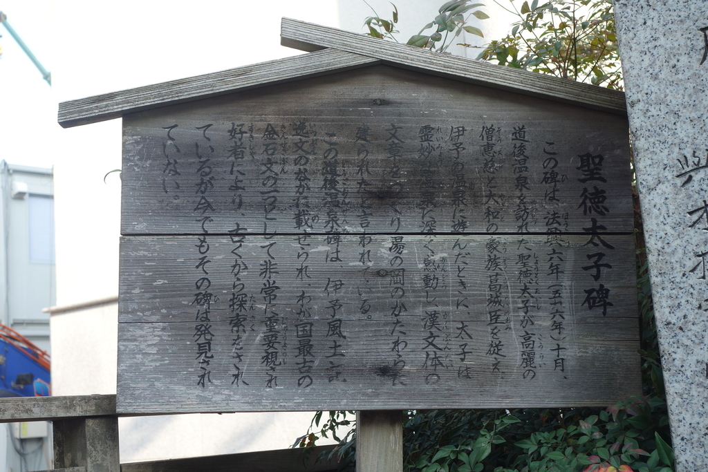 f:id:kyotomichi:20180831232536j:plain
