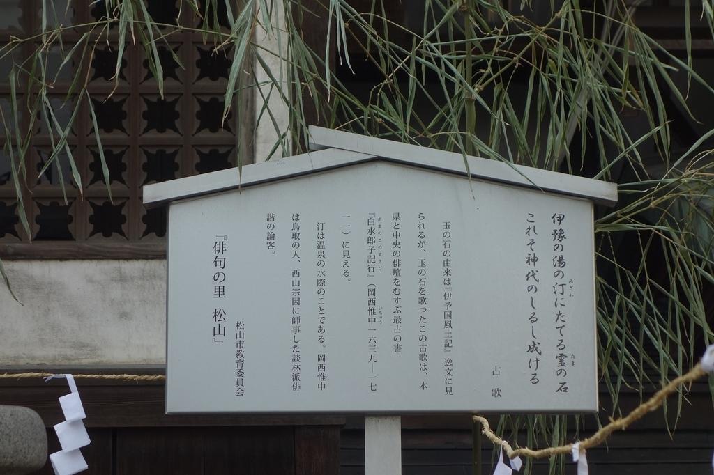 f:id:kyotomichi:20180901000340j:plain