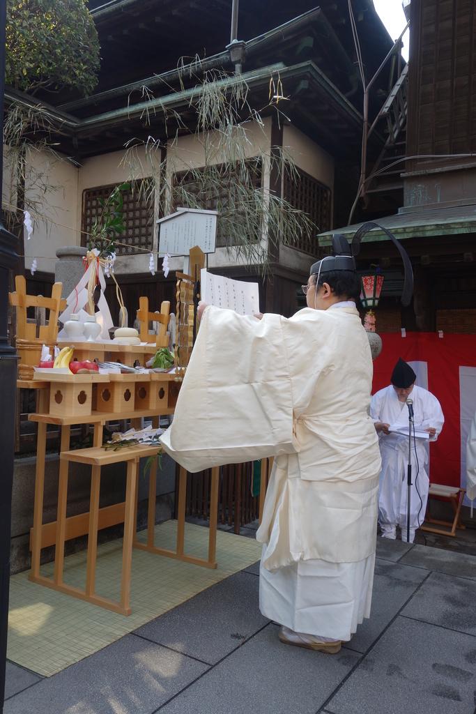 f:id:kyotomichi:20180901001626j:plain