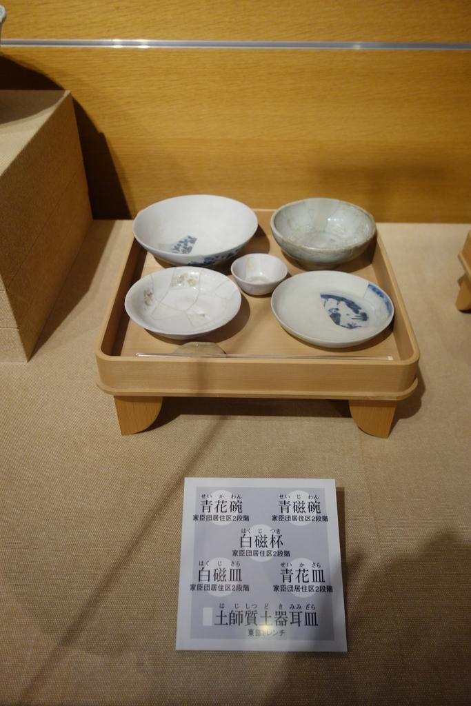 f:id:kyotomichi:20180901133211j:plain