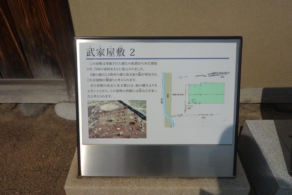 f:id:kyotomichi:20180901134842j:plain