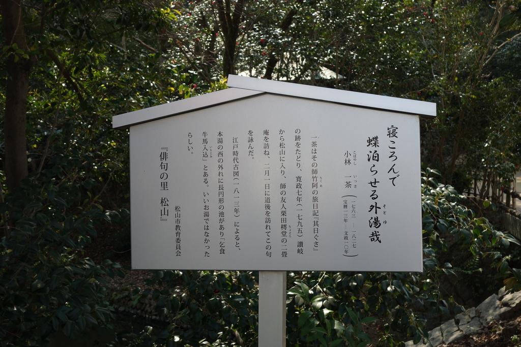 f:id:kyotomichi:20180901155808j:plain