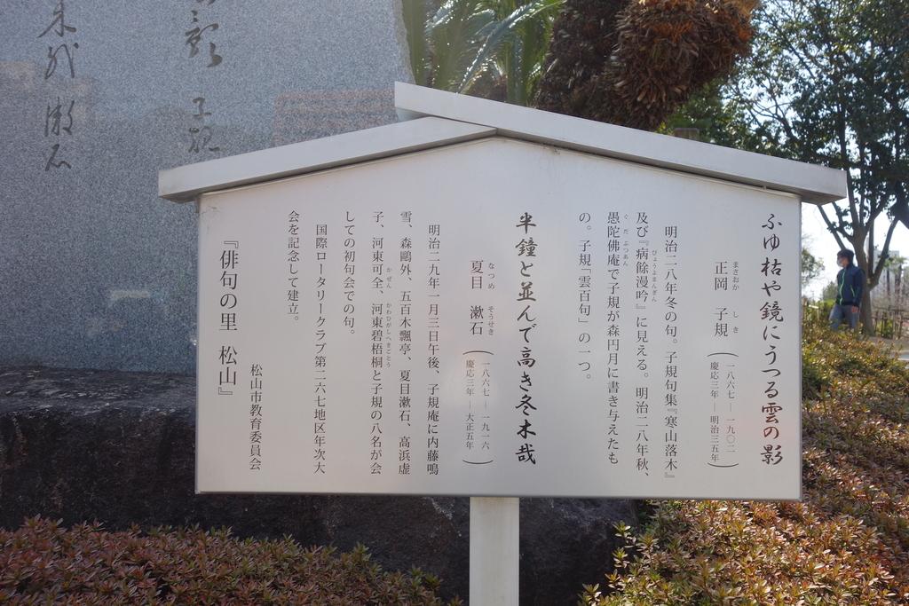 f:id:kyotomichi:20180901155834j:plain