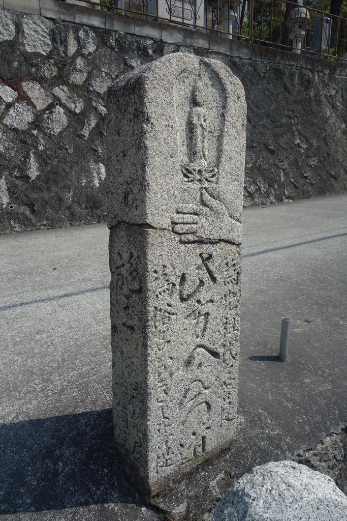 f:id:kyotomichi:20180901170331j:plain