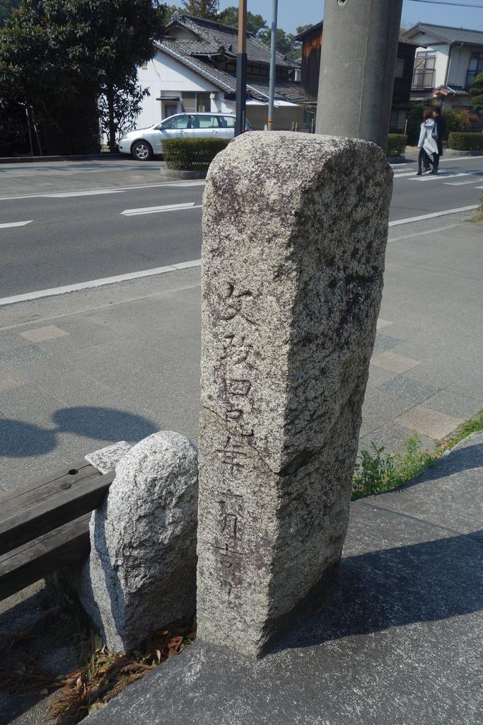 f:id:kyotomichi:20180901170451j:plain