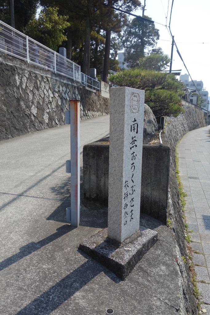 f:id:kyotomichi:20180901170632j:plain