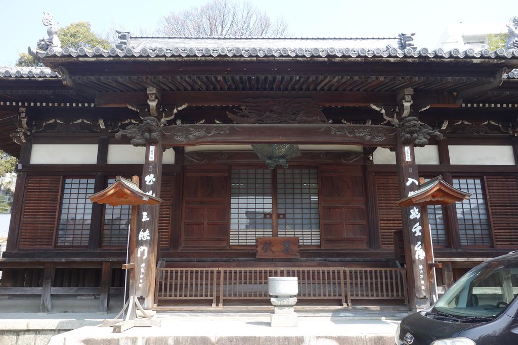 f:id:kyotomichi:20180901171513j:plain