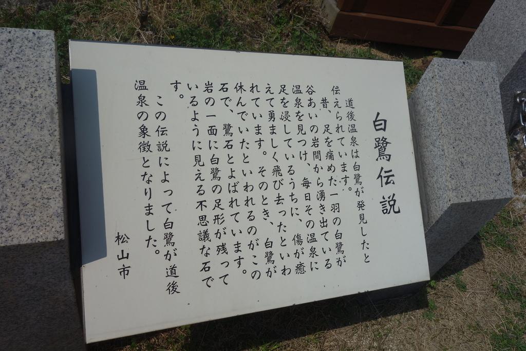 f:id:kyotomichi:20180901173743j:plain