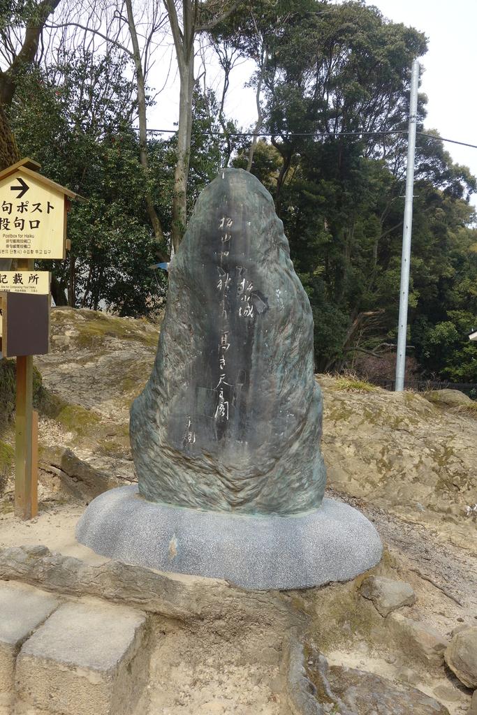 f:id:kyotomichi:20180902201811j:plain