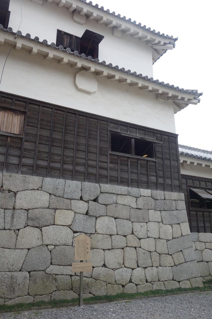 f:id:kyotomichi:20180902210312j:plain