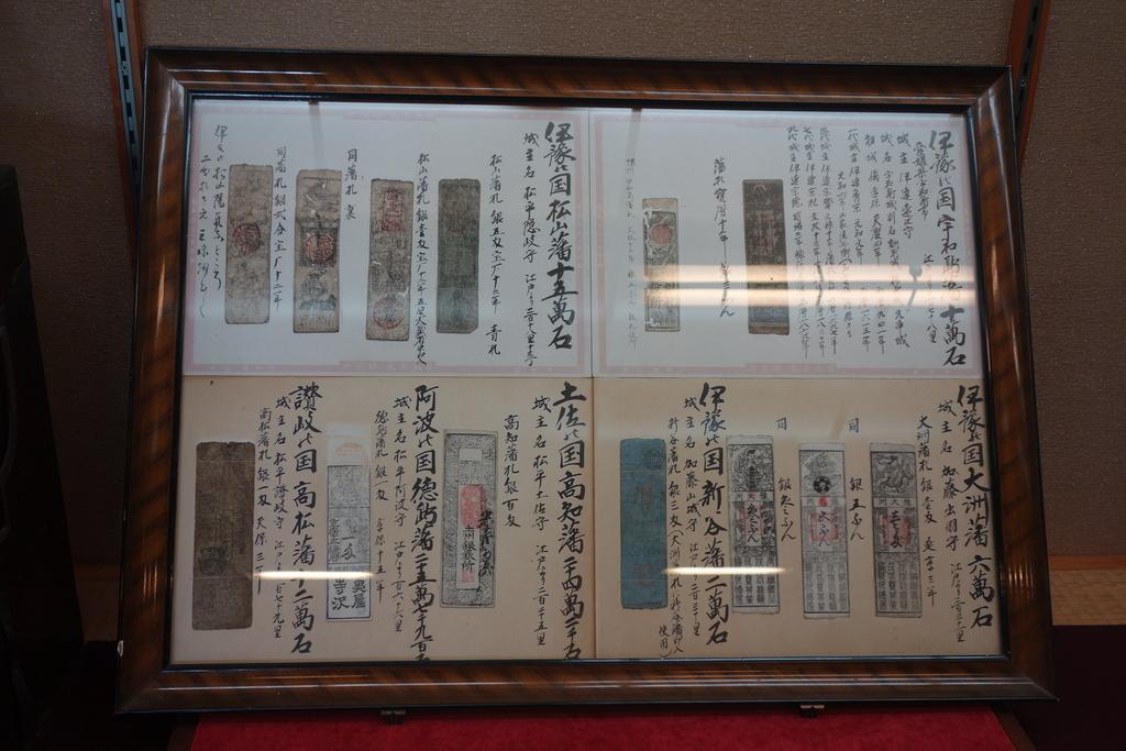 f:id:kyotomichi:20180902211433j:plain