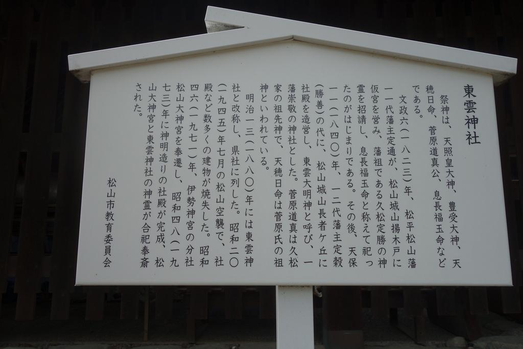 f:id:kyotomichi:20180902225135j:plain