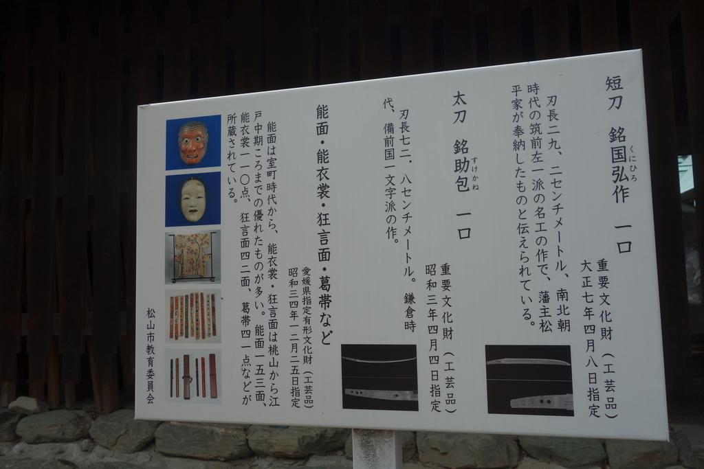 f:id:kyotomichi:20180902225212j:plain