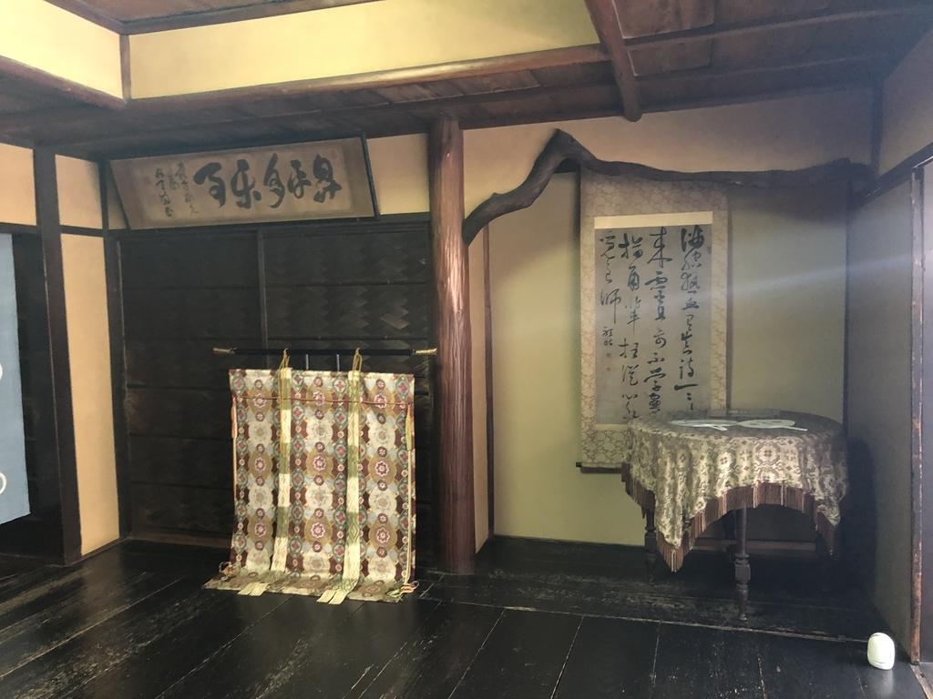 f:id:kyotomichi:20180904125929j:plain