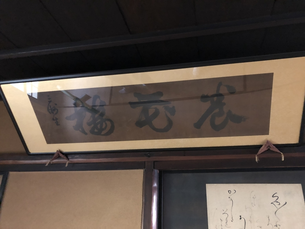 f:id:kyotomichi:20180904130129j:plain