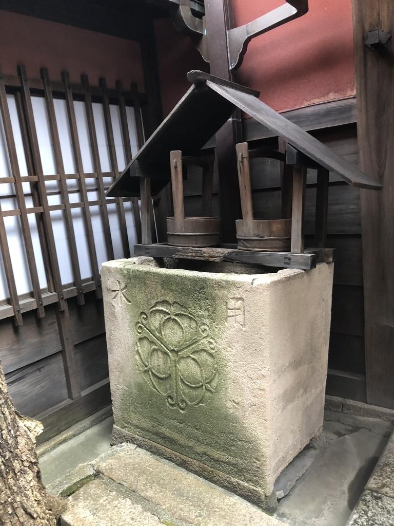 f:id:kyotomichi:20180904134522j:plain