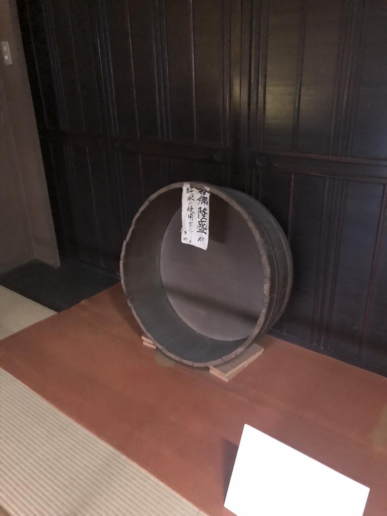 f:id:kyotomichi:20180904135008j:plain