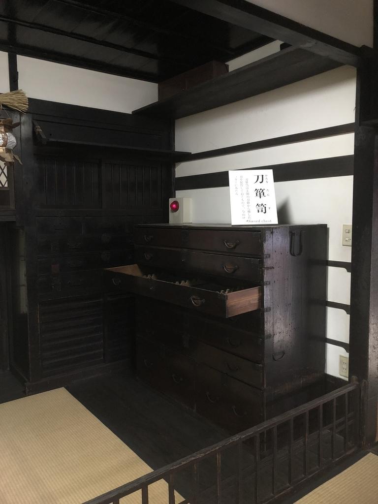 f:id:kyotomichi:20180904135101j:plain