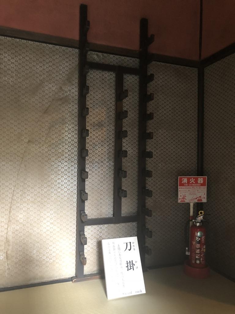 f:id:kyotomichi:20180904135226j:plain