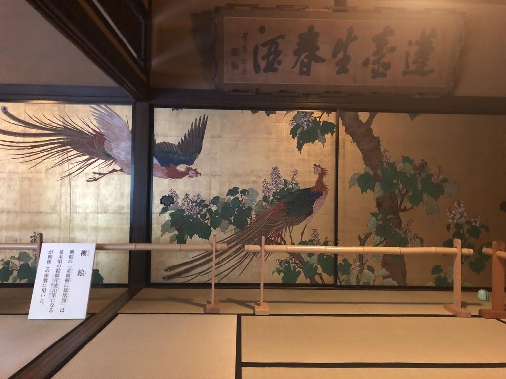 f:id:kyotomichi:20180904140156j:plain