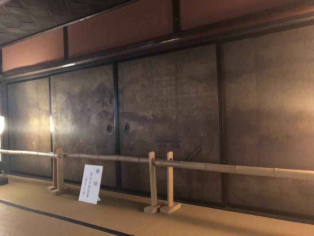 f:id:kyotomichi:20180904140543j:plain