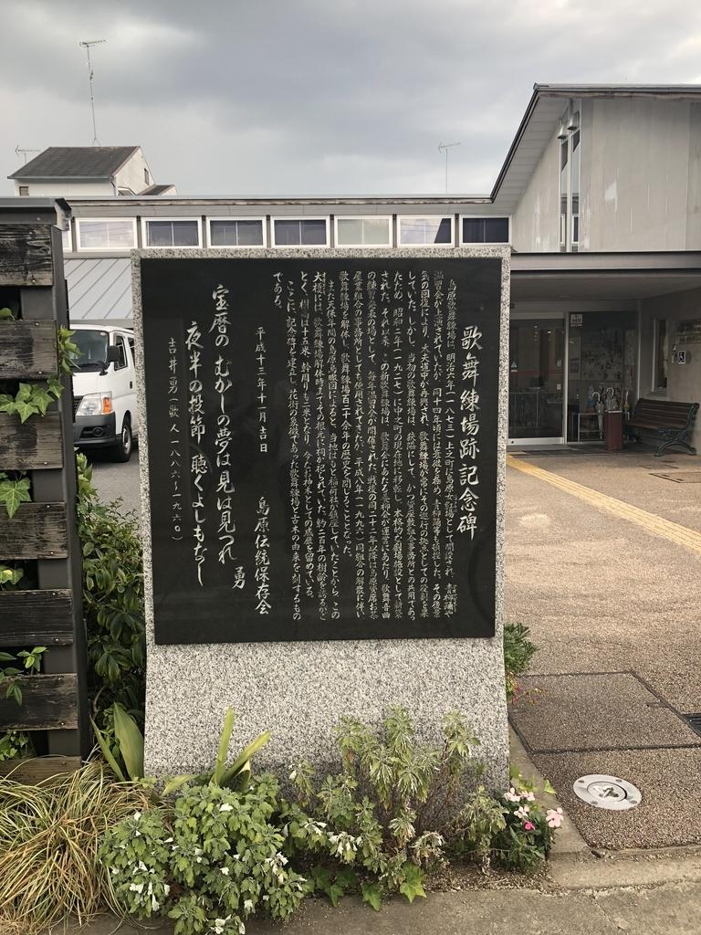 f:id:kyotomichi:20180904141006j:plain