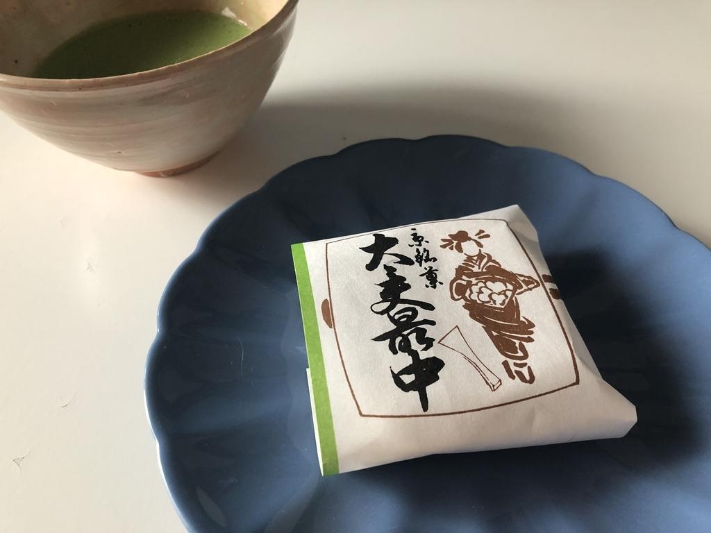 f:id:kyotomichi:20180904141735j:plain