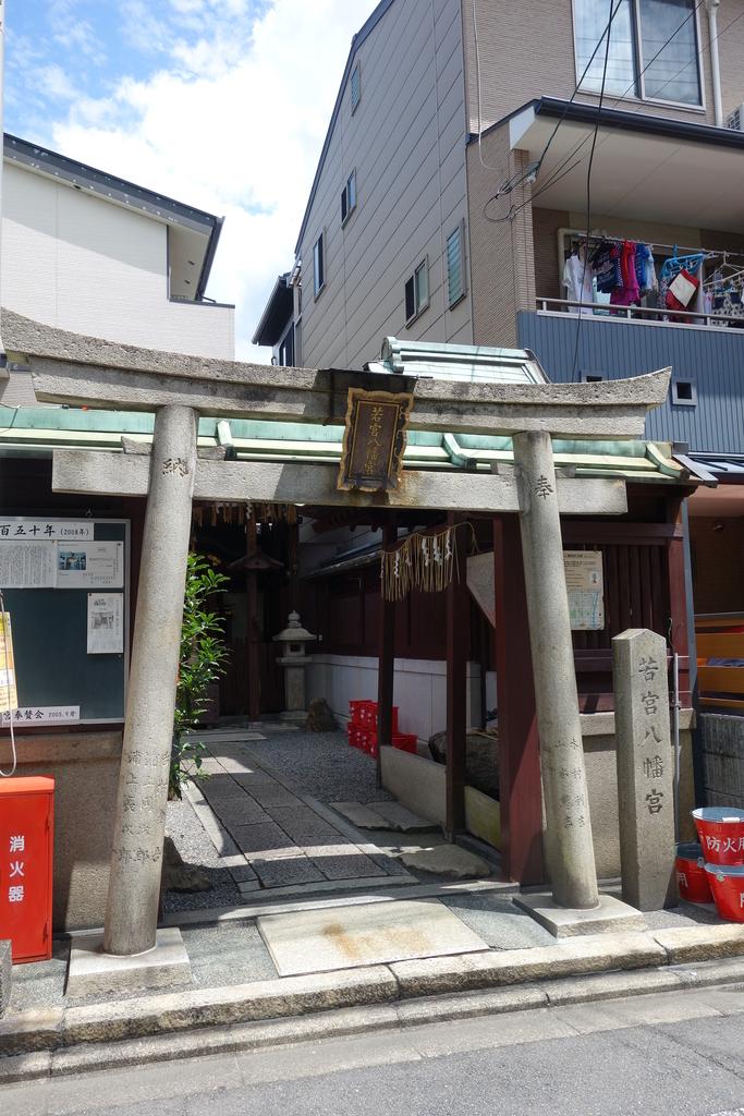 f:id:kyotomichi:20180904145234j:plain