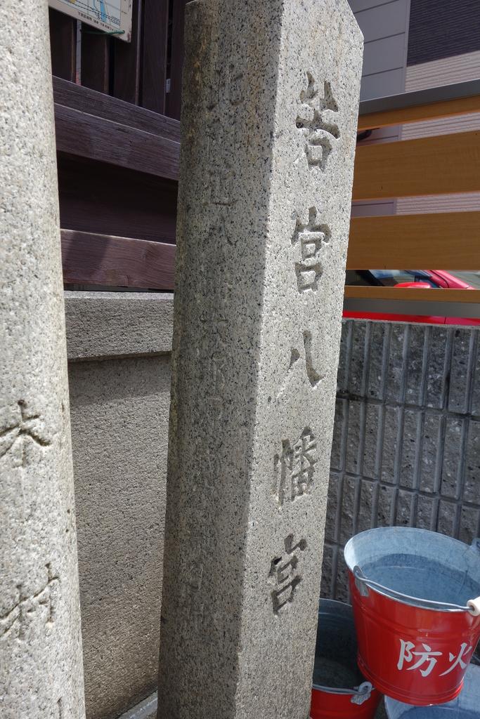 f:id:kyotomichi:20180904145605j:plain