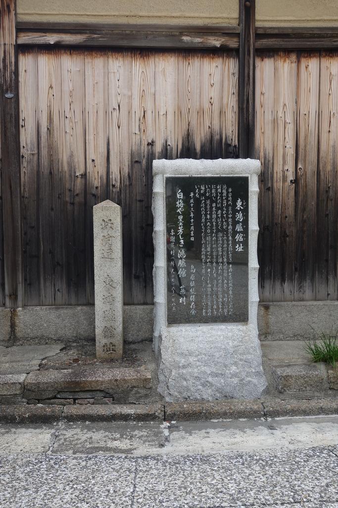 f:id:kyotomichi:20180904154123j:plain