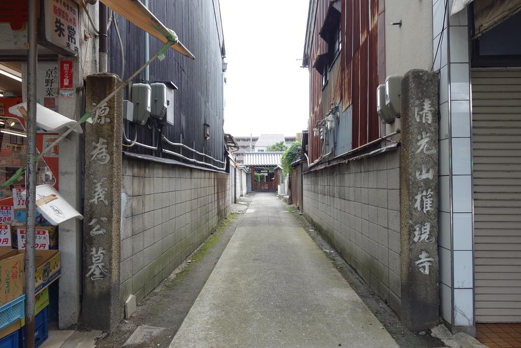 f:id:kyotomichi:20180904160147j:plain