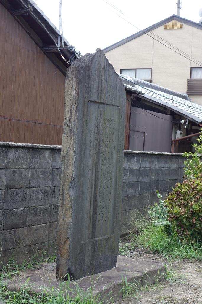 f:id:kyotomichi:20180904161405j:plain