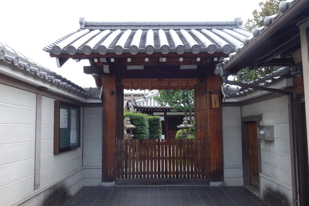 f:id:kyotomichi:20180904161453j:plain